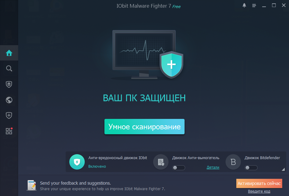 anti-malware engine.png