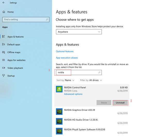 приложения и возможности windows